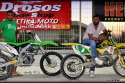 motors-and-shows-2012-0204