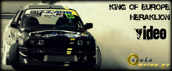 king-of-europe-drift