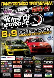 king-of-europe-drift-series-heraklion-port-poster