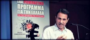 lapavitsas-euro-vs-drachma