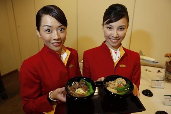 HONG KONG CATHAY PACIFIC AIRWAYS