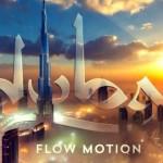 Μια εντυπωσιακή βόλτα στο Ντουμπάι