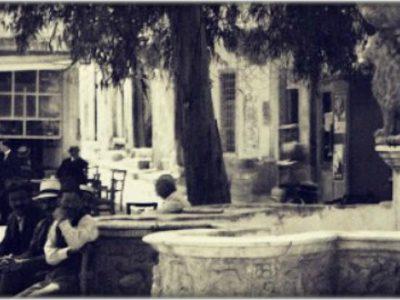 Εντυπωσιακό φωτογραφικό Λεύκωμα για την Κρήτη