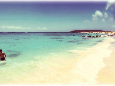 Μια από τις καλύτερες παραλίες της Ευρώπης