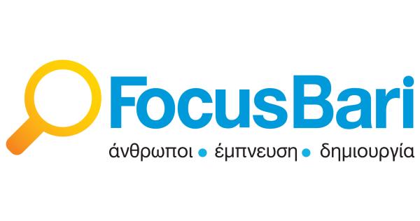 logo-focus-bari-el