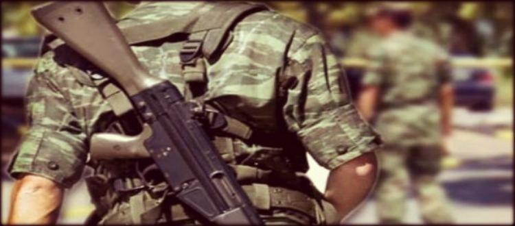 κέντρα εκπαίδευσης οπλιτών