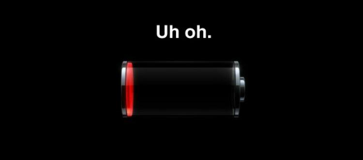 μπαταρία του smartphone