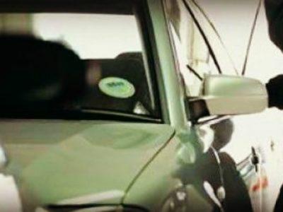 Προστασία του αυτοκινήτου μας από κλοπή