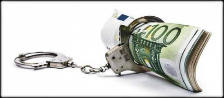 73 οφειλέτες με χρέη 32,091 δισ. ευρώ
