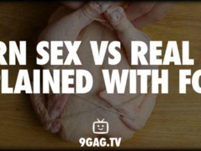 Πραγματικό σεξ VS πορνό