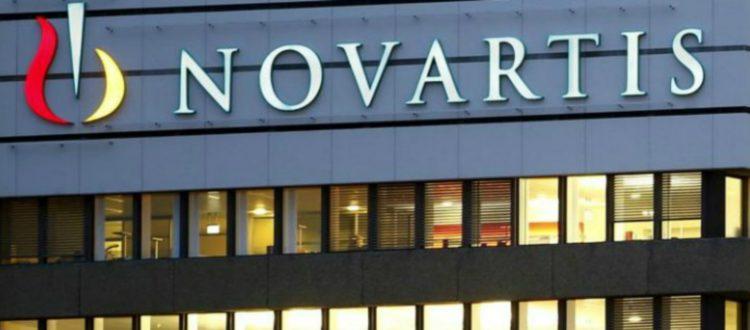 υπόθεση Novartis