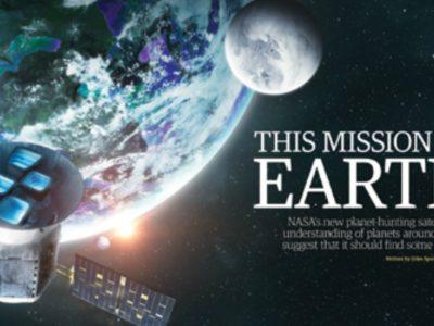 Η Space X ξεκινά το ψάξιμο για άλλη Γη