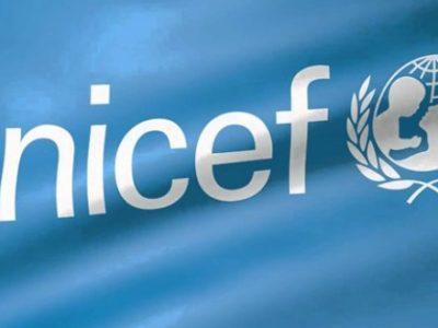 Προκαταρκτική για το ελληνικό παράρτημα Unicef