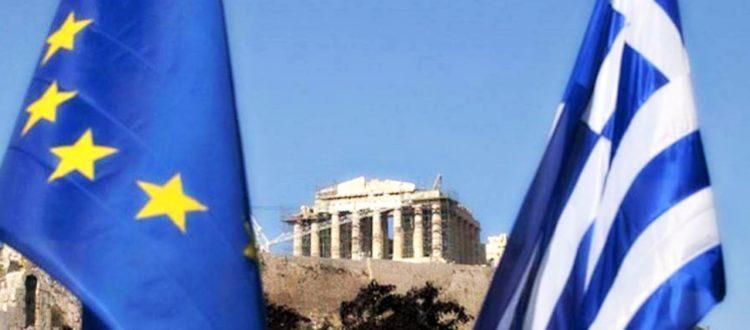 Τι λέει το Bloomberg για συμφωνία Ελλάδας-πιστωτών