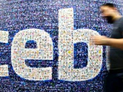 Τι αλλάζει από σήμερα στο Facebook
