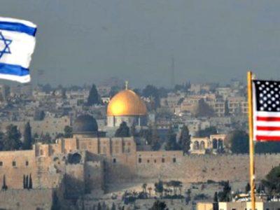 Οι ΗΠΑ μεταφέρουν την πρεσβεία τους στην Ιερουσαλήμ