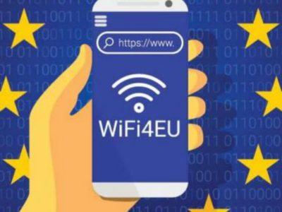 Ευρωπαϊκή χρηματοδότηση για WiFi στους δημόσιους χώρους