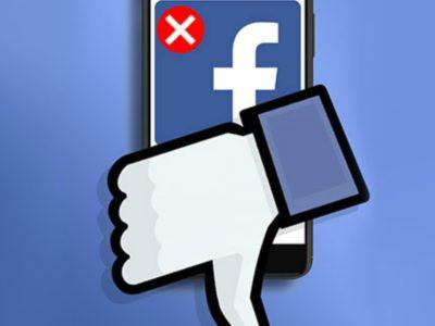 Το facebook τρώει πλέον τρελό φτύσιμο