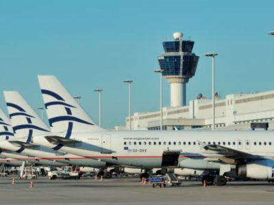 Aegean για Airtickets και TravelPlanet24