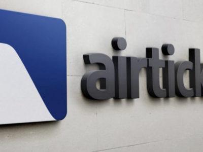 Ηχηρό κανόνι Airtickets-Travelplanet24