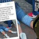 Απίστευτα fake news από ακροδεξιά blog μακεδονομάχων
