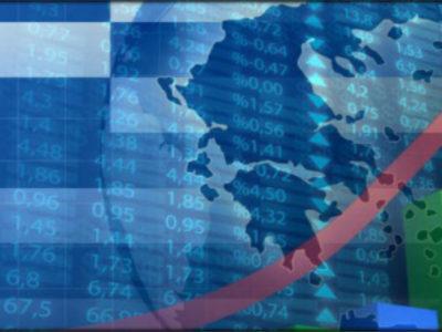 Αναβαθμίζεται η πιστοληπτική ικανότητα της Ελλάδας