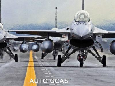 Αυτό είναι το νέο F-16