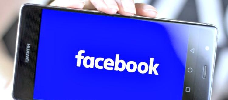Το facebook μοίρασε δεδομένα χρηστών και στους Κινέζους