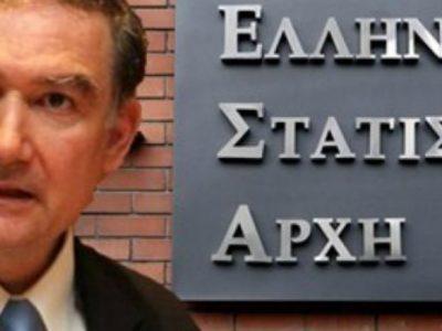 Αμετάκλητη η ποινή στον Γεωργίου της ΕΛΣΤΑΤ