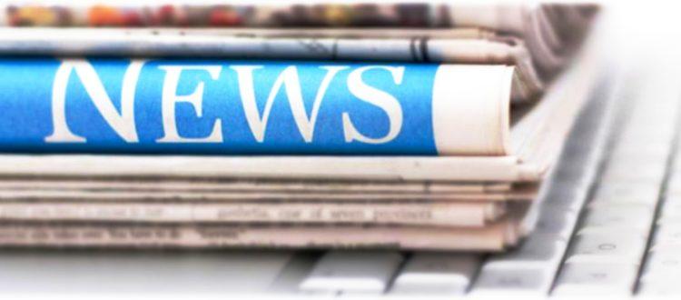 Πρωτοσέλιδα Εφημερίδων – Καιρός