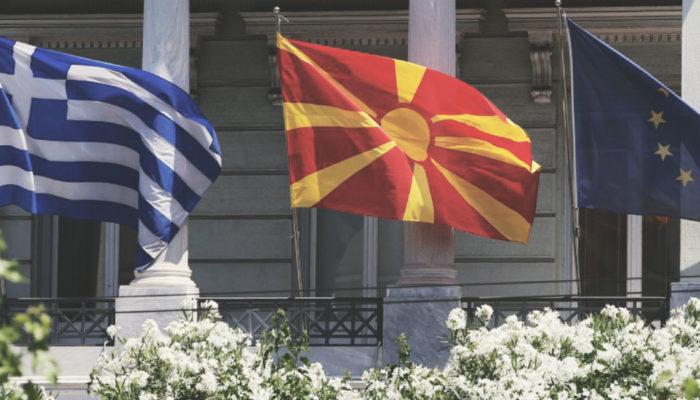 Συμφωνία μεταξύ Ελλάδας και ΠΓΔΜ