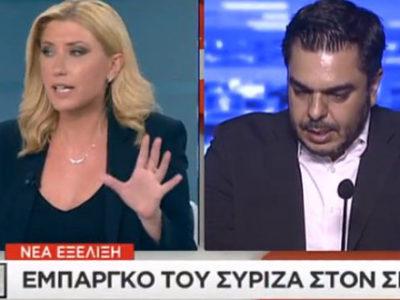 Εμπάργκο του ΣΥΡΙΖΑ στον ΣΚΑΪ