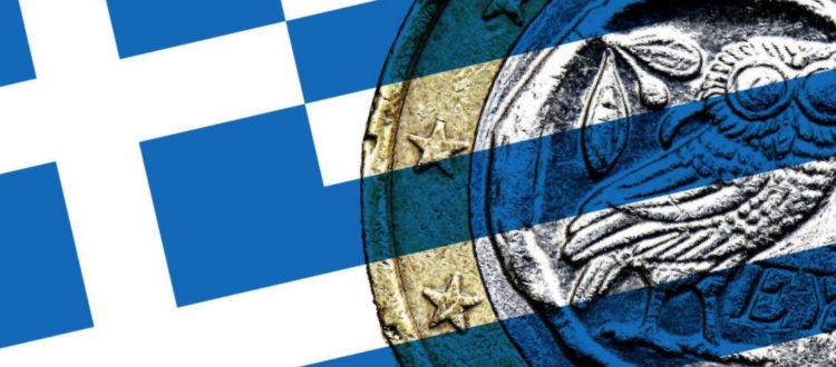 Ανοιχτή η ένταξη των ελληνικών ομολόγων στο QE