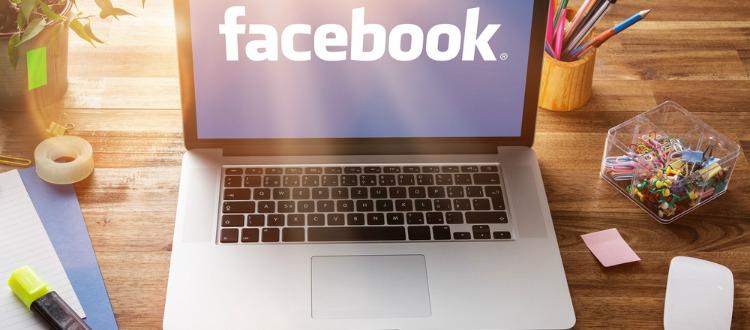 Τι πρέπει να προσέχουμε στο facebook
