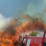 Υψηλός κίνδυνος για πυρκαγιές και σήμερα