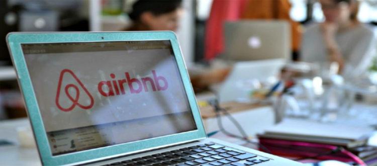 Πώς φορολογείται το εισόδημα από Airbnb