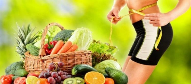 Υπάρχουν φρούτα και λαχανικά που μας παχαίνουν