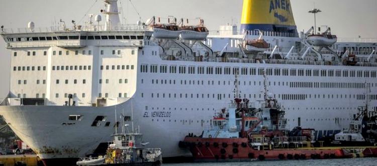 Γιατί πήρε φωτιά το πλοίο «Ελ. Βενιζέλος»