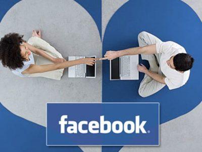 Πρώτη δοκιμή για το Facebook Dating