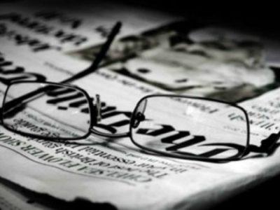 Αρνητικό ρεκόρ πωλήσεων για τις εφημερίδες