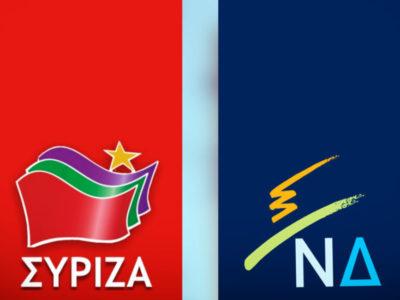 Κλείνει η ψαλίδα ΣΥΡΙΖΑ-ΝΔ
