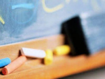 Κλειστά τα σχολεία στις 7 Νοεμβρίου