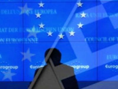 Τι λέει το Eurogroup για προϋπολογισμό - συντάξεις