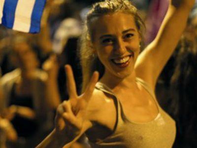 ΟΟΣΑ: Νέα εποχή για την Ελλάδα
