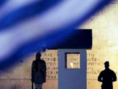 12 άνθρωποι που κατέστρεψαν την Ελλάδα