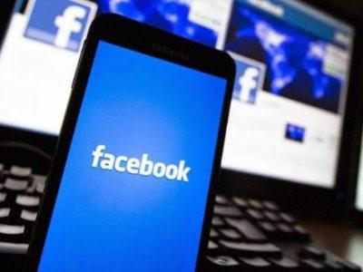 Μεγάλες εκκαθαρίσεις στο Facebook