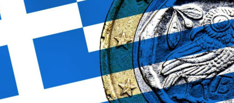 Προχωρά η ελάφρυνση του ελληνικού χρέους