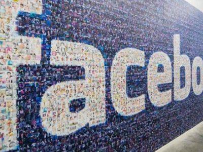 Απειλή για βόμβα στο Facebook