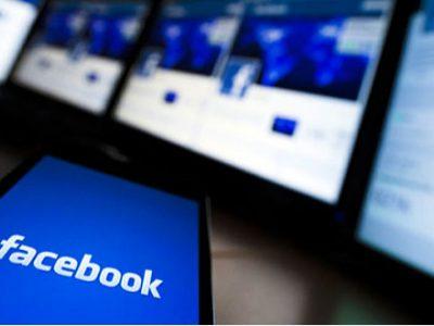 Προβλήματα πάλι με το facebook