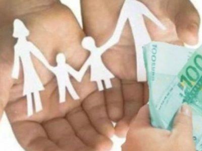 Άνοιξε η πλατφόρμα για το κοινωνικό μέρισμα